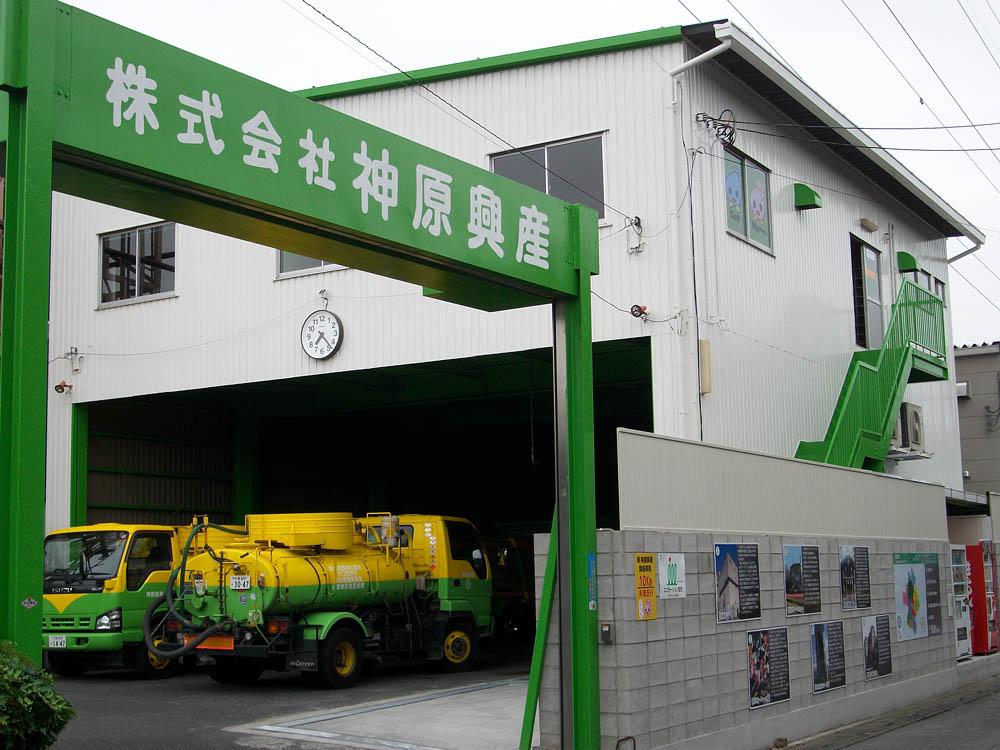 柳崎事業所外観、右側2階(食堂窓)に施工