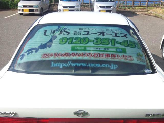 営業車のリアウィンドー広告として/内貼り/メッシュ