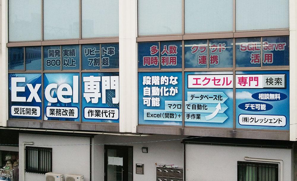 内貼り・ストライプ(縦)_「EXCEL専門」の上部小窓12枚です