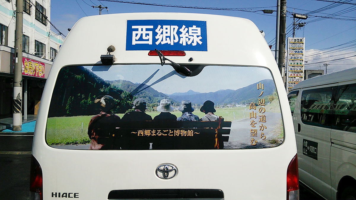 外貼り/縦ストライプ/タテ630mm×ヨコ1,650mm/路線バス(ジャンボタクシー)のリアウィンドー広告として